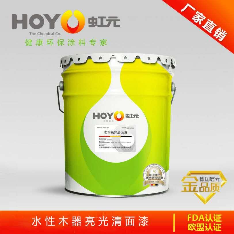 【绿色环保正品】高丰满抗刮伤 水性亮光清面漆 抗甲醛环保木器漆批发