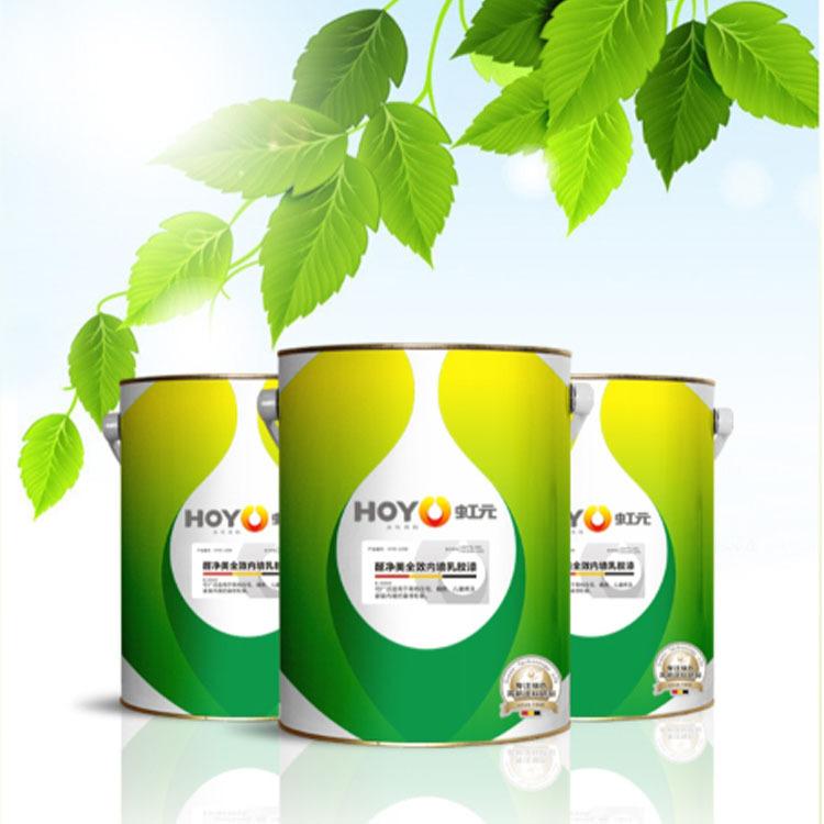 【德国宏元醛净美】竹炭超净味五合一 油漆涂料内墙乳胶漆墙面漆 18L 厂家直销