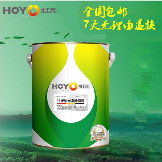 内墙涂料 竹炭纳米净味面漆 内墙乳胶漆 工程乳胶漆 绿色环保