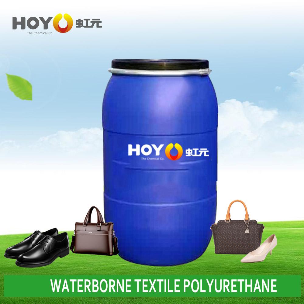 皮革涂料水性聚氨酯水性皮革面涂树脂 高光泽聚氨酯树脂