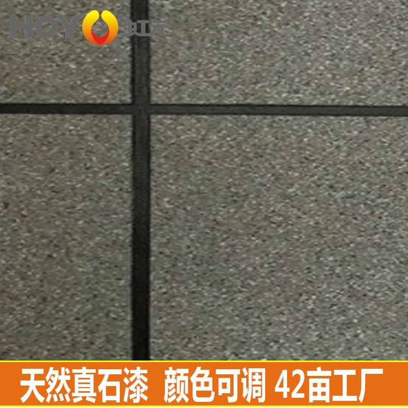 外墙防水天然真石漆 仿石头漆工程环保涂料
