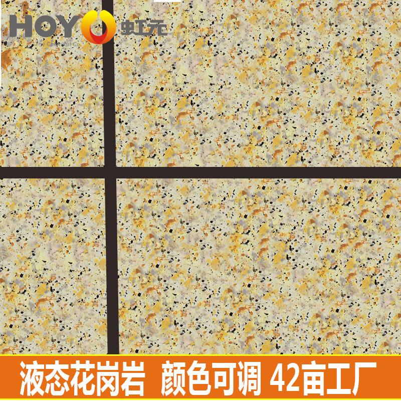 液态花岗岩涂料原料 水性多彩涂料水包水 仿大理石漆厂家直销
